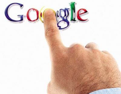 Definitivamente Google se olvidó de mi pueblo